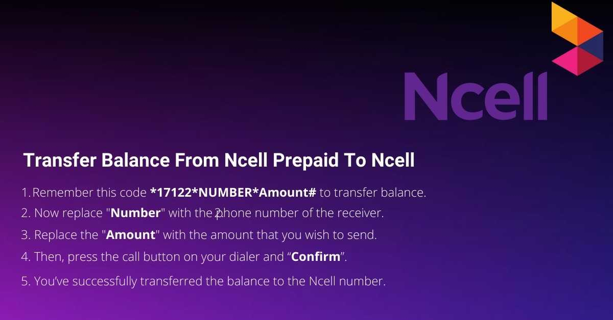 Transfer Balance From Ncell Prepaid To Ncell